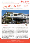 No.121 2014.01発行
