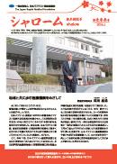 No.133 2016.1発行