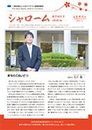 No.139 2017.1発行